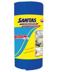 SANITAS Πανί επαγγελματικό γενικού καθαρισμού ρολό 14m μπλε