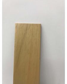 Περσίδα ξύλινη Τ25-201